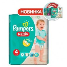 PAMPERS Pants Maxi 9-14 кг, Микро 16 шт