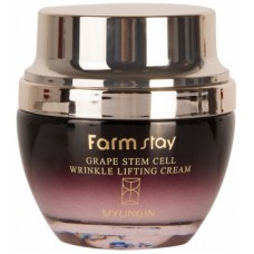 Farm Stay Grape Stem Cell Wrinkle Lifting Cream 50мл